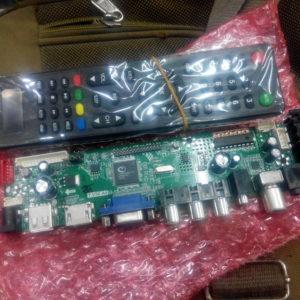 Vestel firmware